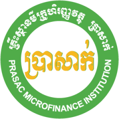 PRASAC Microfinance Institution