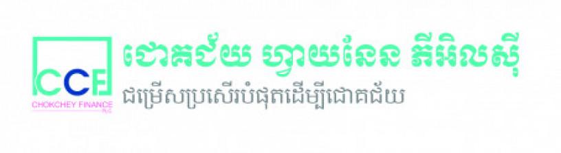 Logo Chokchey Finance Plc