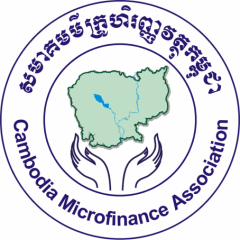 Cambodia Microfinance Institution