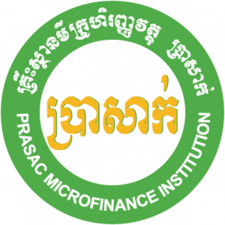 Logo Prasac Microfinance Institution