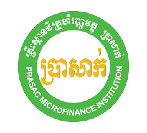 Logo PRASAC