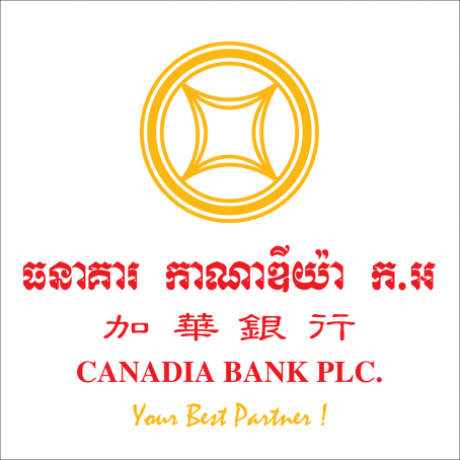 Logo Canadia Bank Plc.