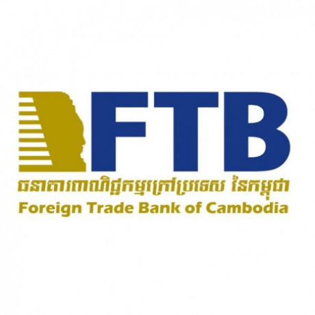 Logo Foreign Trade Bank Of Cambodia