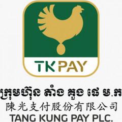 Tang Kung Pay Plc.